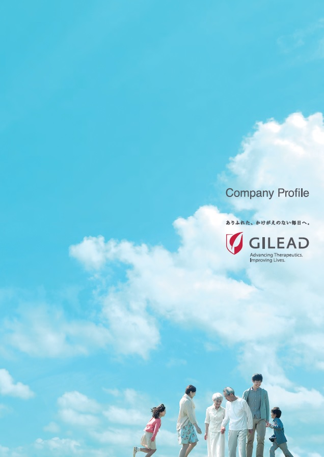 Gilead_corporate_profile_image